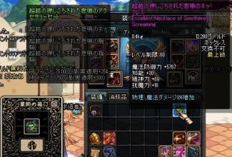 ScreenShot2011_0314_104226681.jpg