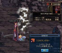 ScreenShot2011_0515_224043857.jpg