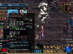ScreenShot2011_0610_231403340.jpg