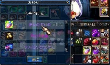 ScreenShot2011_0627_090951944.jpg