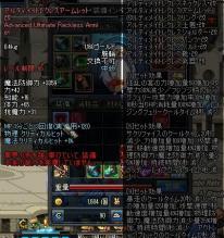ScreenShot2011_0628_181149416.jpg