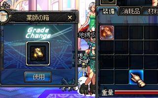ScreenShot2011_0630_162717964.jpg