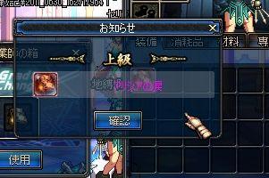 ScreenShot2011_0630_162724495.jpg