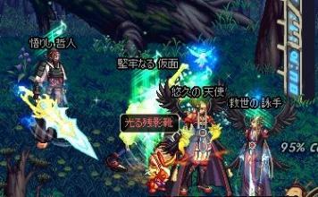 ScreenShot2011_0701_041639444.jpg