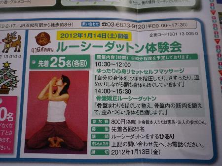 001_convert_20111127101858.jpg
