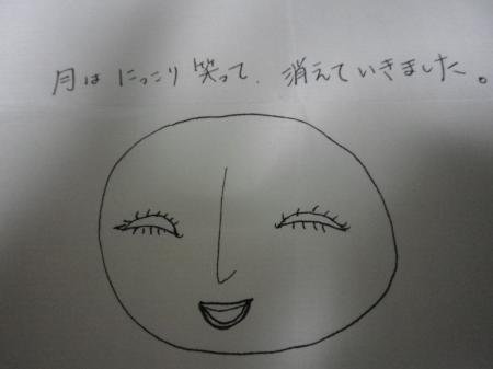 tukitowatasi+008_convert_20120302185334.jpg