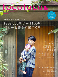 tocotoco01.jpg