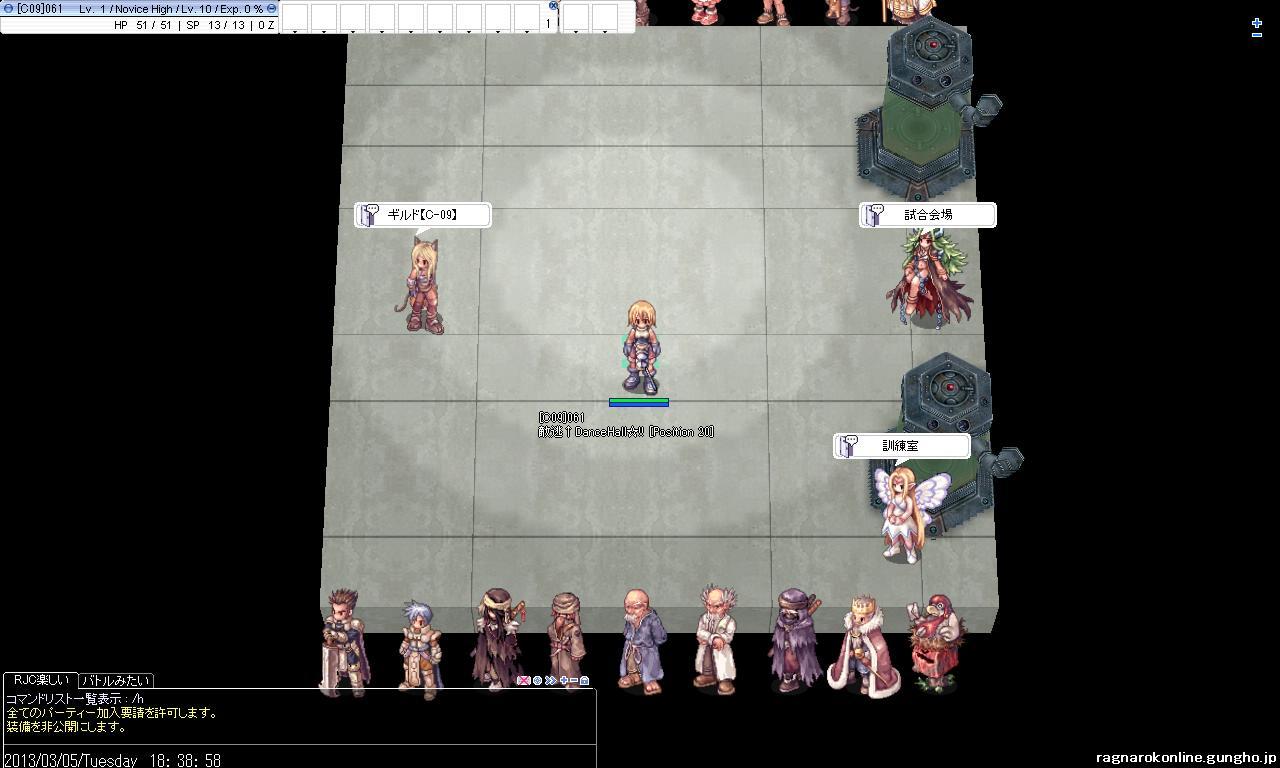 screenRJC2013001.jpg