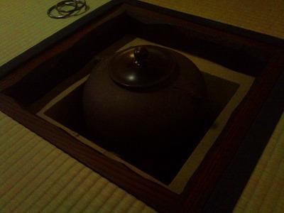 夜話茶事 (8)