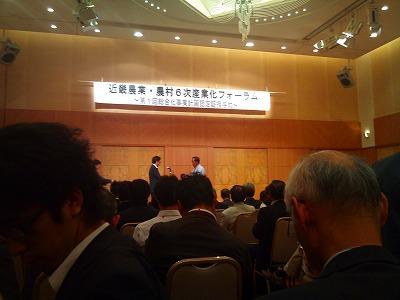 6次産業フォーラムin大阪 (6)