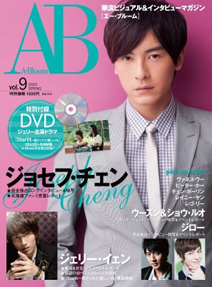 AB20vol_920new20cover2.jpg
