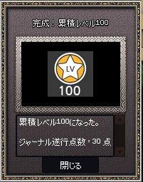 13011405.jpg
