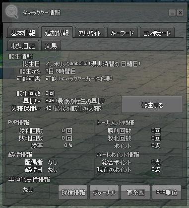 13012213.jpg