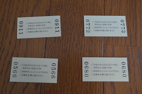 s-DSC_0856.jpg