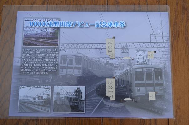 s-DSC_0858.jpg