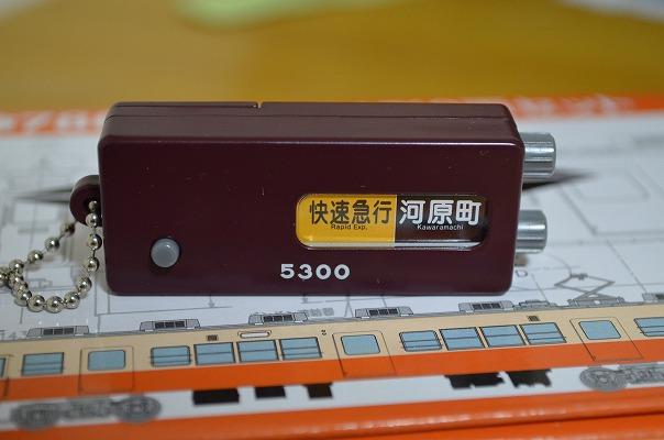 s-DSC_0951.jpg