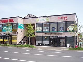 店舗移転APP案内 023