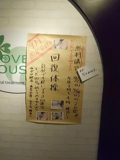 2011.9 体操教室、登山 002