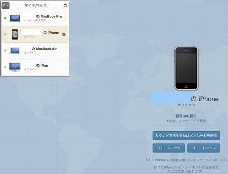 image_icloud2.jpg