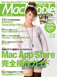 MacPeople