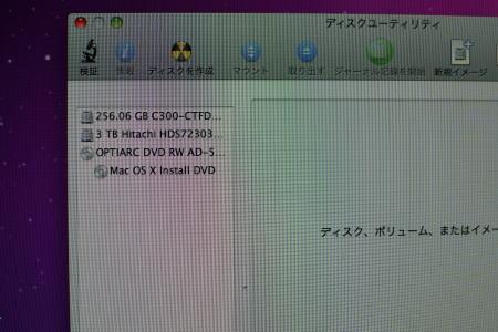 work146.jpg
