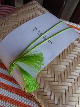 kokorobakari