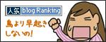 羊の国のラブラドール絵日記シニア!!人気ブログランキングバナー