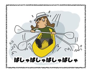 羊の国のラブラドール絵日記シニア!!「賛成の反対」4コマ1