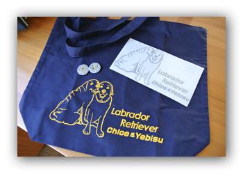 羊の国のラブラドール絵日記シニア!!「大荷物で」写真1