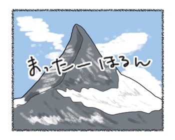 羊の国のラブラドール絵日記シニア!!「奏でるヨーデル」4コマ1