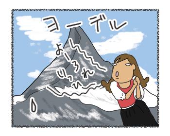 羊の国のラブラドール絵日記シニア!!「奏でるヨーデル」4コマ2