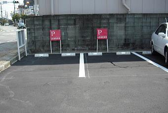 駐車場舗装工事4