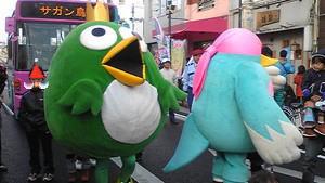サガン鳥栖パレード11