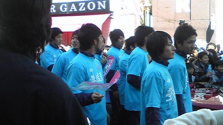 サガン鳥栖パレード13