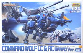 command wolf lc ac braad ver