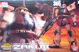 メガサイズモデル ZAKU?