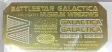 galactica museum windows ep