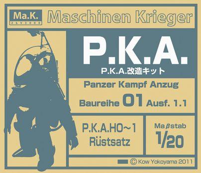 ブリックワークス PKA 改造キット