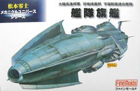 旧地球連邦軍宇宙防衛連合艦隊 艦隊旗艦