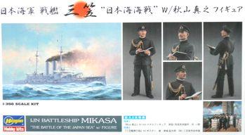三笠 日本海海戦