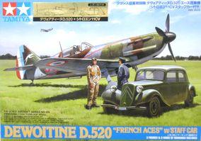 デヴォアティーヌ D520 エース搭乗機