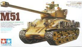 MM323 イスラエル軍戦車 M51