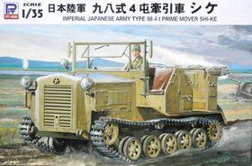 日本陸軍九八式4屯牽引車 シケ