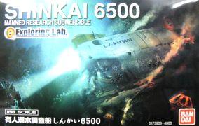 バンダイ SHINKAI 6500