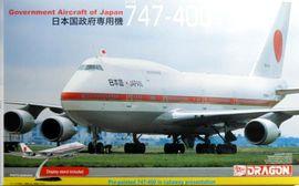 144 日本国政府専用機