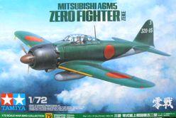 三菱 零式艦上戦闘機五二型