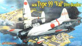99式艦上爆撃機11型 サイバーホビー