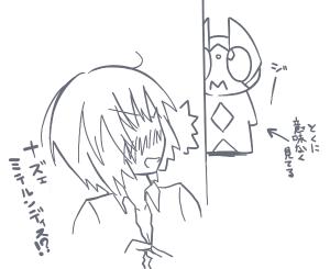 nanasaki_(0M0)3.png