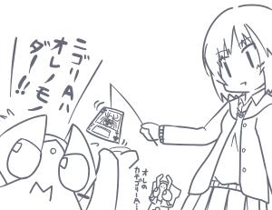 nanasaki_(0M0)4.png