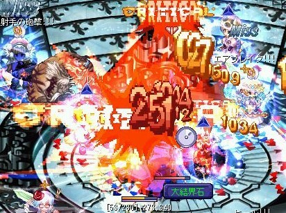 TWCI_2010_12_28_22_8_41.jpg